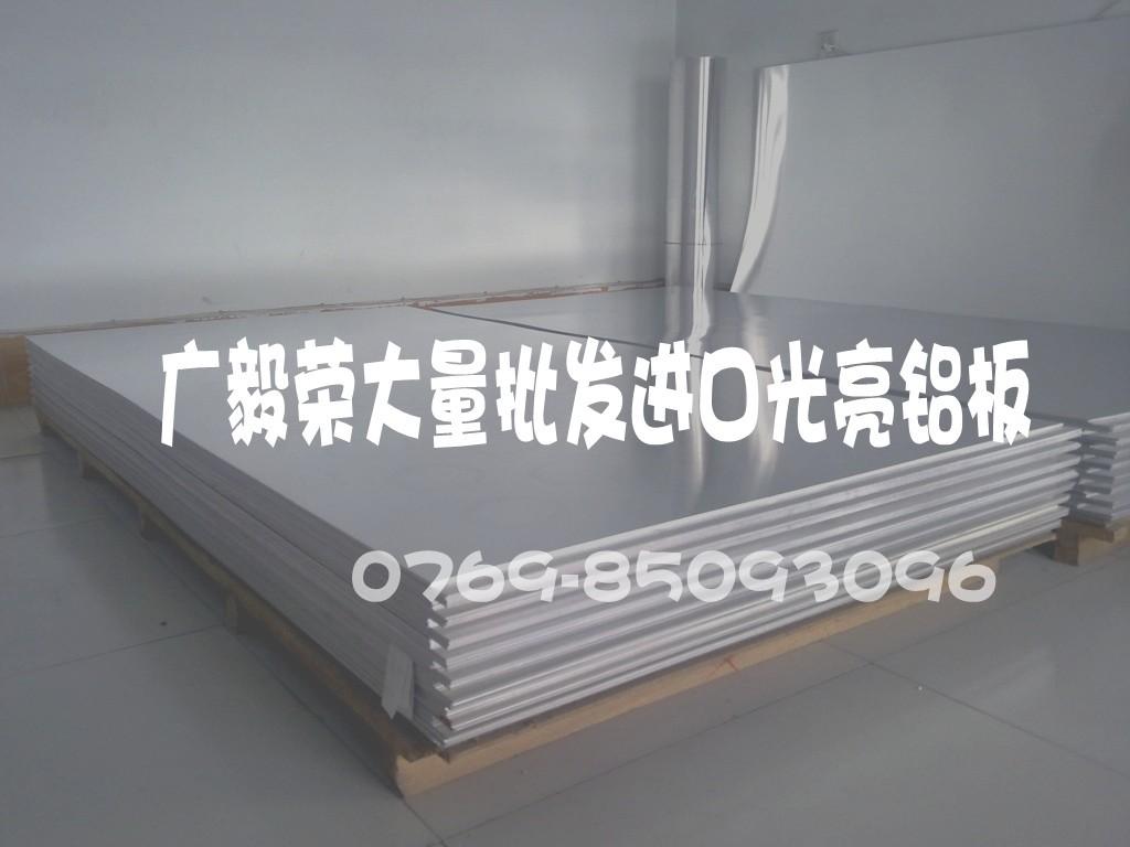 铝板11_conew1